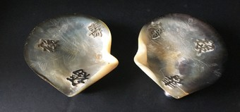 Antique Chinese river polished Abalone shells.