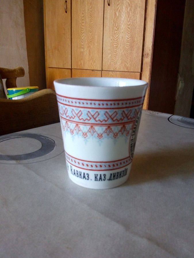 Antique Russian Porcelain Beaker for Cossacks