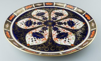 Antique Antique English Royal Crown Derby Porcelain Cabinet Tray - Imari Pattern C.1919