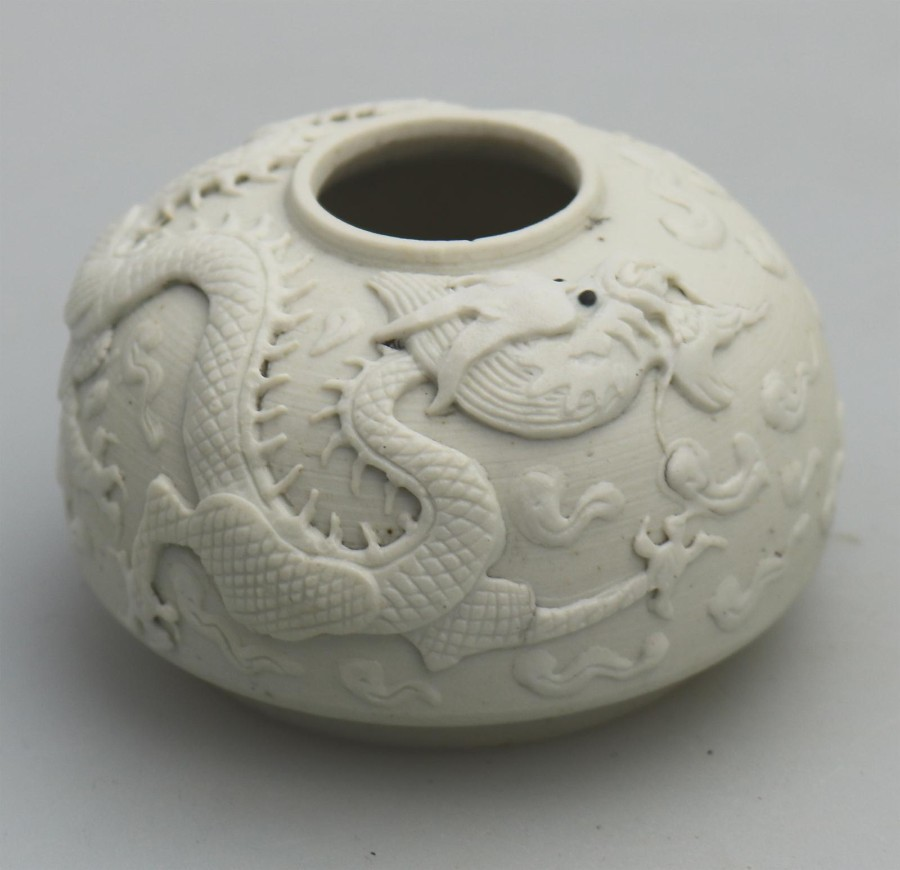 Antique Ex. Wikramaratna Collection Oriental Porcelain Very Fine Chinese Brush Washer C19thc