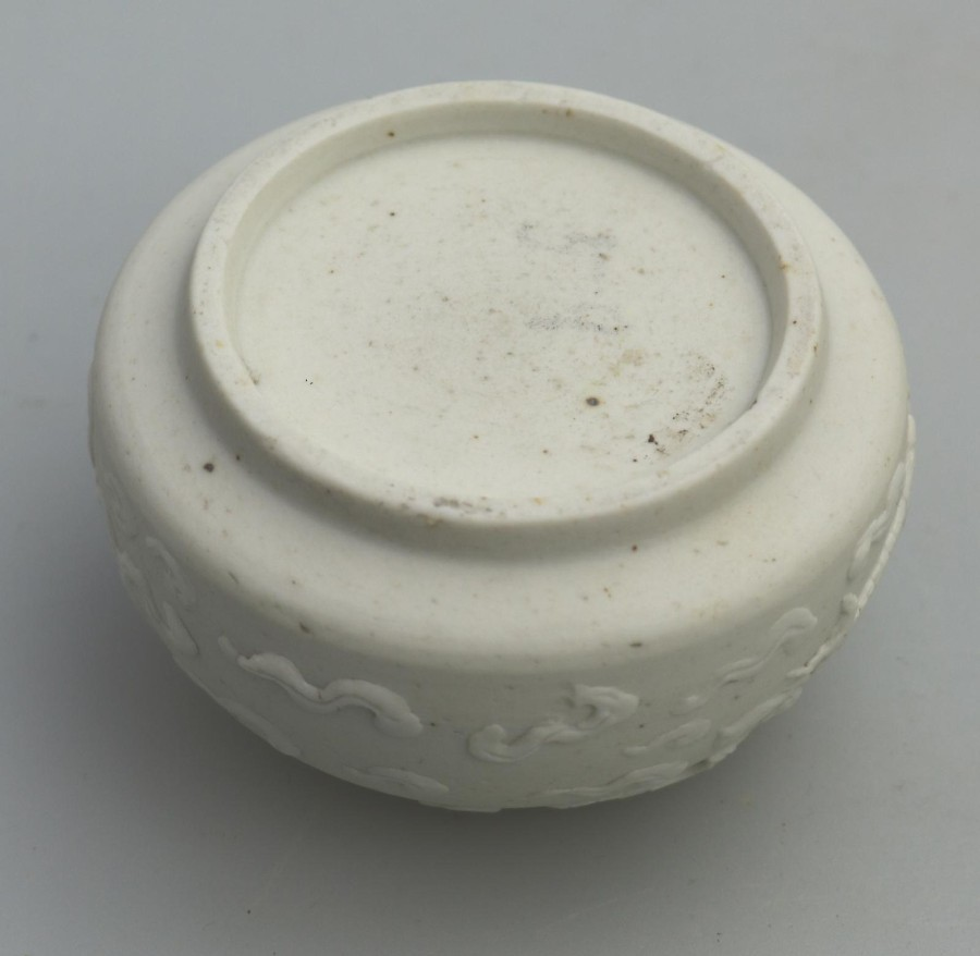 Antique Antique Ex. Wikramaratna Collection Oriental Porcelain Very Fine Chinese Brush Washer C19thc