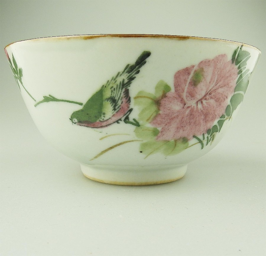 Antique Oriental Ceramics :Chinese porcelain painted Bowl - C.19thC