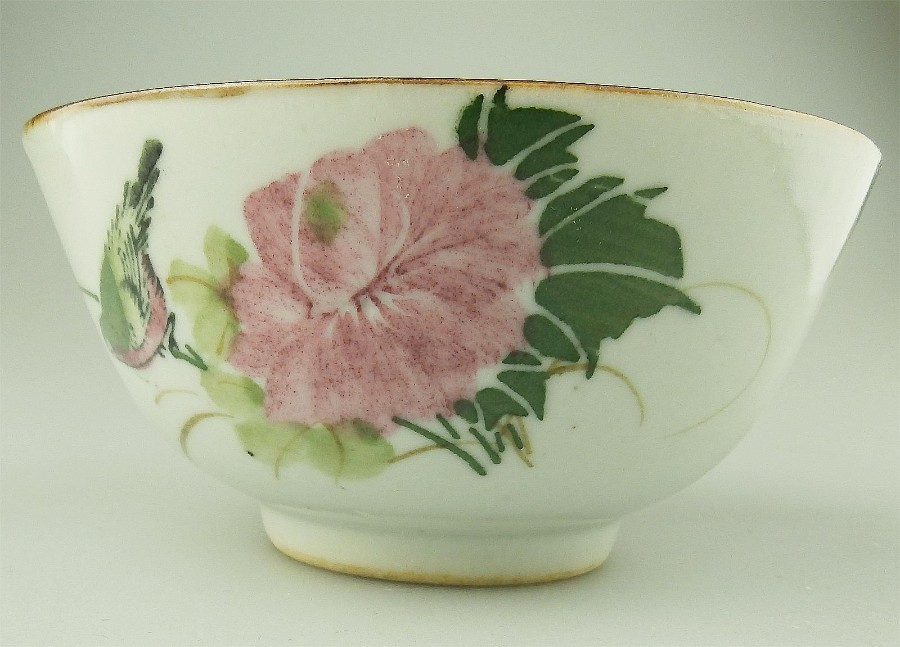 Antique Antique Oriental Ceramics :Chinese porcelain painted Bowl - C.19thC