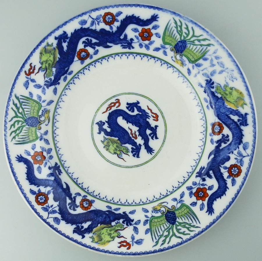 Minton Antique English Pottery Chinese Dragon and Bird Stew Plate C.19thC