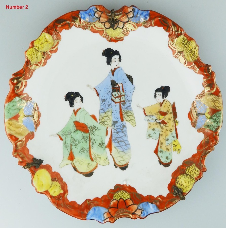 Japanese Satsuma Kutani Antique Oriental a ceramic Charger Wall Plate C.19th
