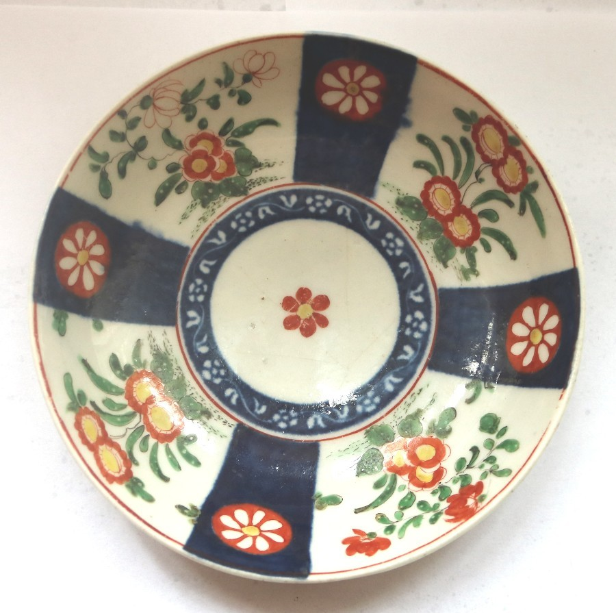 Antique English Porcelain : A 1st Period Worcester Queen's Imari Saucer : C.1770
