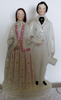 "Antique Antique English Victorian Staffordshire Pottery Royal Portrait Figure ~ ""Prince and Princess"" ~ P A221 ~ H 669"