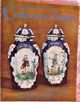 Antique The Antique Dealer and Collectors Guide ~ March 1976