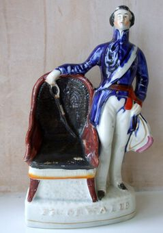 "Antique Antique English Victorian Staffordshire Pottery Royal Portrait Figure ~ ""Prince of Wales"" ~ P A189 ~ H 622"
