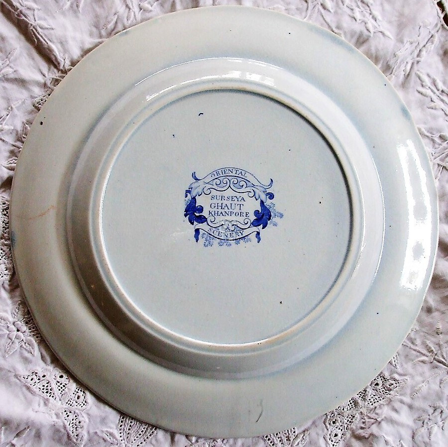 "Antique Antique  English Georgian Blue and White Transfer ""Surseya Ghaut Khanpore"" Pattern Pottery Plate ~ ""Oriental Scenery Cartouche"" Series ~ Sack 4-15"