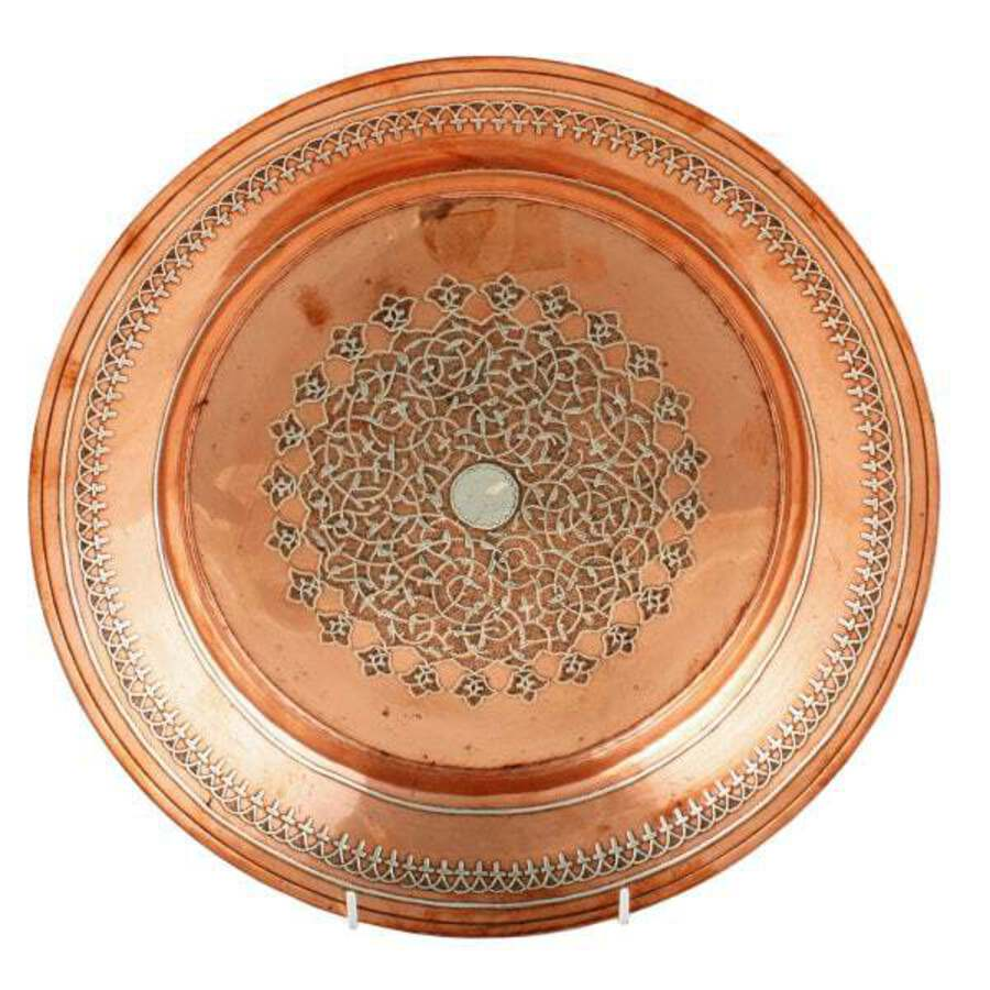 Antique North African Copper Dish