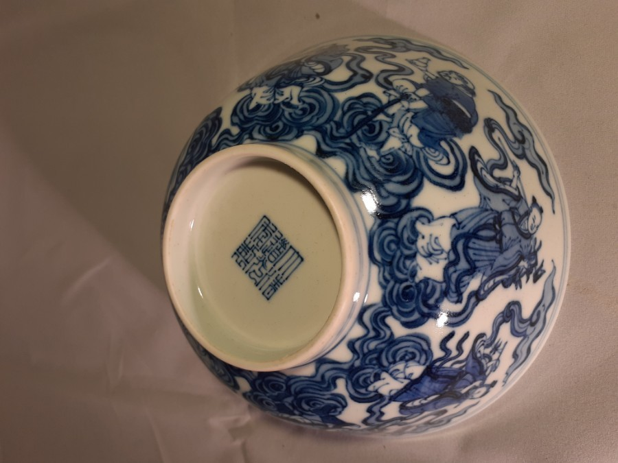 Antique CHINESE, Qing Daoguang, 8 immortals Blue & White bowl