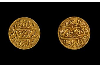 Antique VERY RARE Bengal Presidency Gold Mohur Coin Kolkata (Calcutta) About Unc. Weight 10.5 gram
