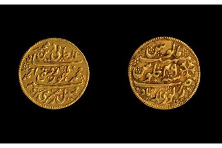 VERY RARE Bengal Presidency Gold Mohur Coin Kolkata (Calcutta) About Unc. Weight 10.5 gram