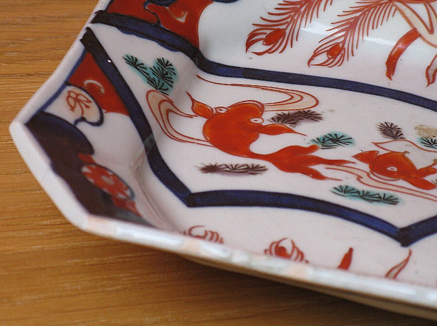 Antique Pair of 19th Century Japanese Imari Canted Rectangular Dishes