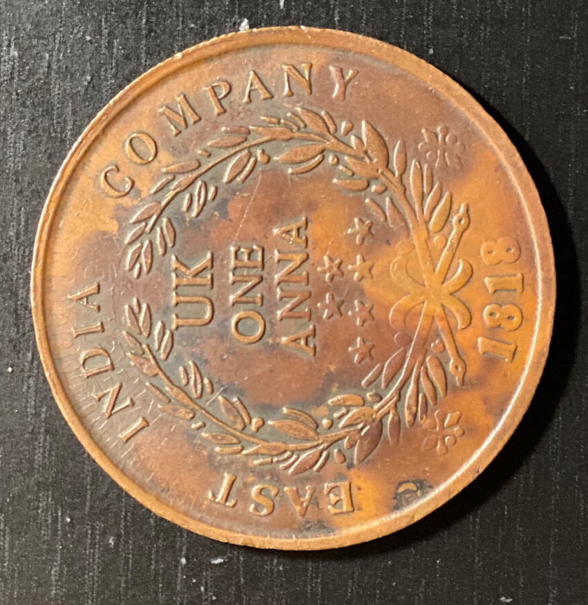 Antique 200 Years Old One Anna Coin - East India Company 1818